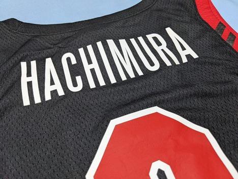 バスケ・日本代表 #8 八村塁 レプリカジャージ アンダーアーマー Under Armour アカツキファイブ 【メール便送料無料】