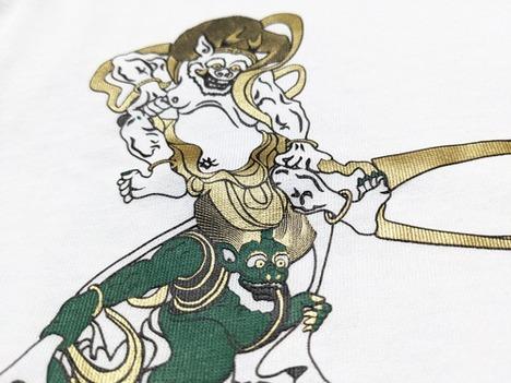 """【好きなネーム&ナンバー加工無料】 """"風神雷神二〇二〇""""シャツ(白) アンダーアーマー Under Armour 【メール便送料無料】"""