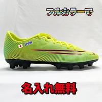 【名入れ無料】【55%OFF】 ナイキ ヴェイパー 13 アカデミー MDS HG (黄色)  NIKE【送料無料】