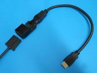 HDMI変換ケーブル【Eタイプ→Aタイプ】