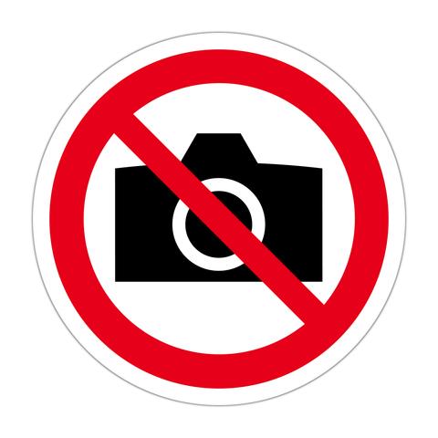 撮影禁止ステッカー