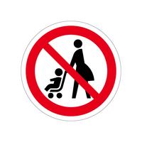 ベビーカー使用禁止ステッカー