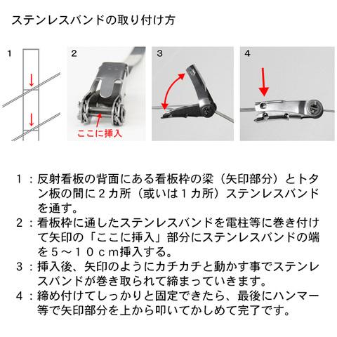 反射看板・45型 Z06 忘れないでシートベルト