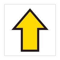 路面表示ステッカー 四角・黄色矢印