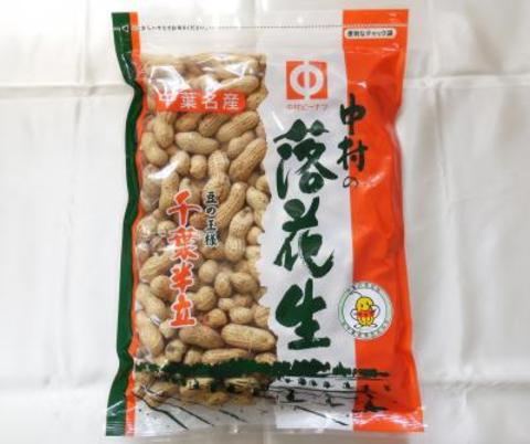 千葉半立殻付落花生(大袋 370g)1680円(税込み)