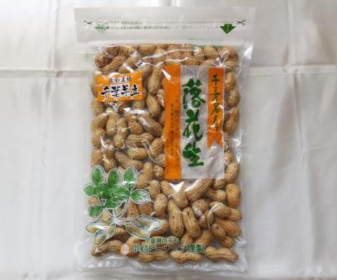 千葉半立殻付落花生(小袋 150g)700円(税込み)
