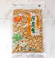 大粒バターピーナッツ(大袋320g)1500円(税込み)