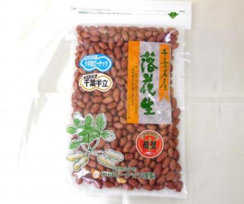 千葉半立薄皮ピーナッツ(大袋320g)1600円(税込み)