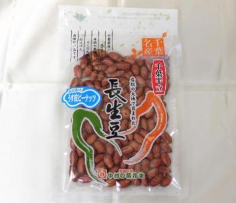 千葉半立薄皮ピーナッツ(小袋85g)440円(税込み)