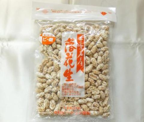 ピーナッツ糖(中袋 200g)650円(税込み)