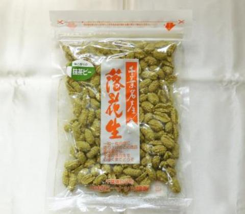 抹茶ピーナッツ(中袋 200g)650円(税込み)