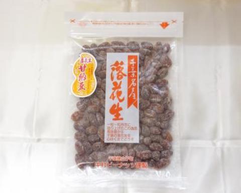 落花生甘納豆(中袋200g)650円(税込み)
