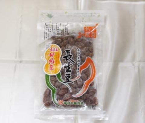 落花生甘納豆(小袋100g)360円(税込み)