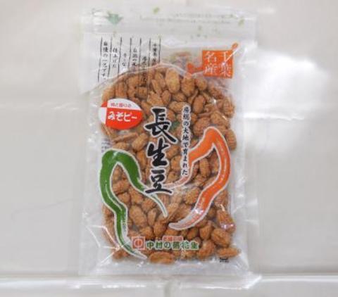みそピーナッツ(小袋 100g)360円(税込み)