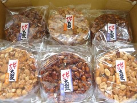 ピーナッツ太鼓セット・2050円(税込み)