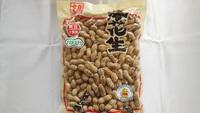 【新豆】ナカテユタカ(370g)1400円(税込み)