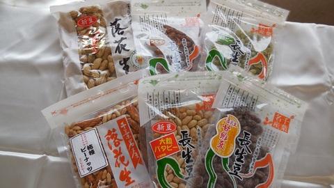バラエティセット・2760円(税込み)