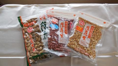シンプルセット・3220円(税込み)