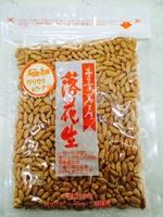極細カリカリピーナッツ(200g)700円税込