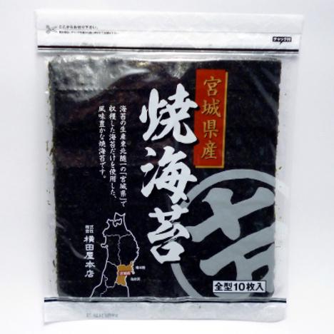 焼のり宮城県産10帖箱入