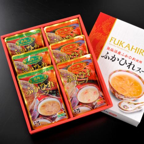 ふかひれスープ6袋箱入【気仙沼ほてい】