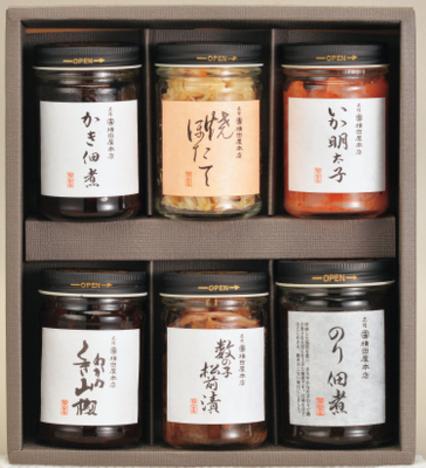 磯の香り【品番620】