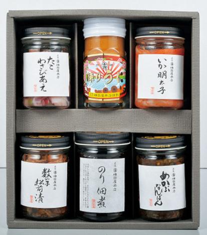 磯の香り【品番621】