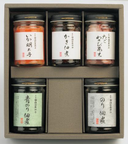 磯の香り【品番520】