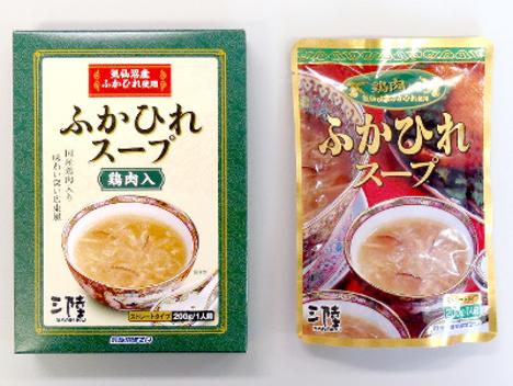ふかひれスープ鶏肉入【気仙沼ほてい】