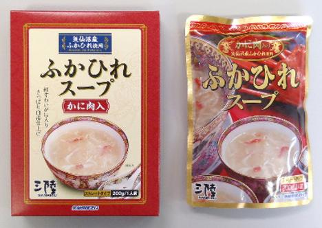 ふかひれスープかに肉入【気仙沼ほてい】