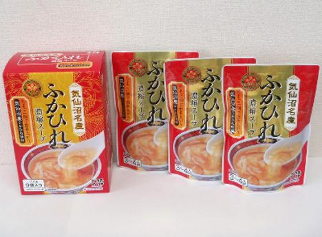 ふかひれ濃縮スープ3P入【気仙沼ほてい】