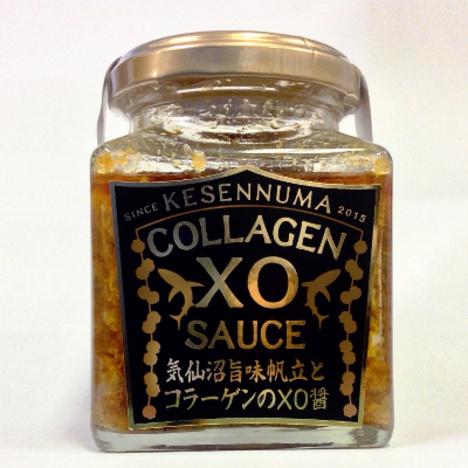 気仙沼旨みホタテとコラーゲンのXO醤【石渡商店】