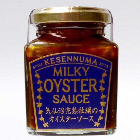 気仙沼完熟牡蠣のオイスターソース 【石渡商店】