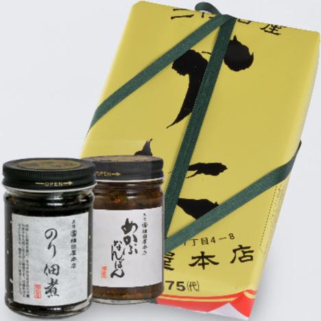 塩うに・磯の香り【品番109】