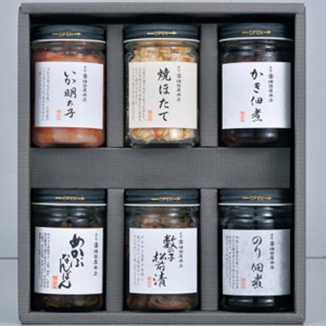 磯の香り【品番628】