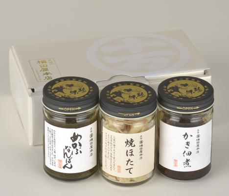 磯の香り 【品番341】