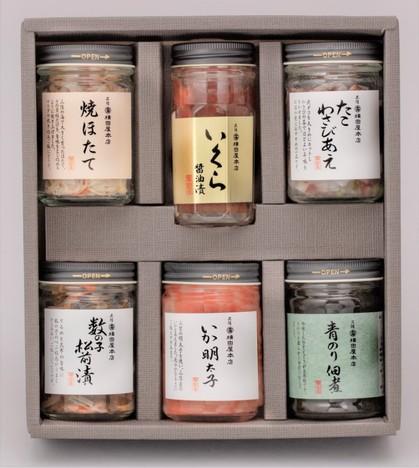 磯の香り【品番635】