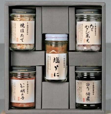 磯の香り【品番530】