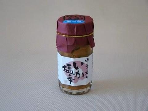 いか塩辛赤造り(81g)  (クール)