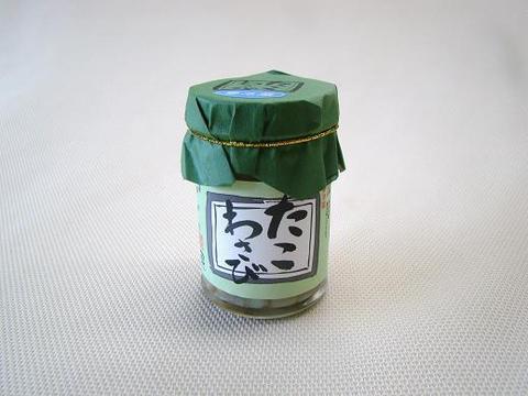 たこわさび塩辛(160g)  (クール)