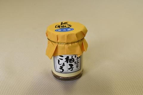 いか塩辛柚子こしょう(130g)(クール)