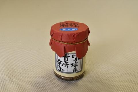 辛口・いか塩辛青唐辛子 (130g) (クール)