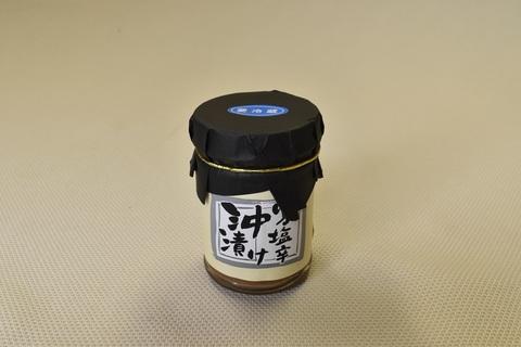 いか塩辛沖漬け(130g)  (クール)