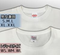 カタカムナ Tシャツ アマノミナカヌシ/全8サイズ