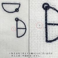 カタカムナ ガーゼハンカチ/5首