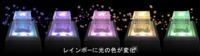 カバラシリーズ用 LEDコースター角型