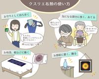 ハンカチ ハイパーあんど+(プラス) 52×52cm