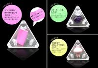 カタカムナ ゴッドピラミッド 単体(正四面体)