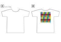 クスリエ Tシャツ 龍体文字(あわ歌)  /全8サイズ
