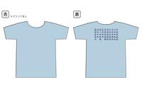 クスリエ Tシャツ 三面ホツマ文字/全8サイズ